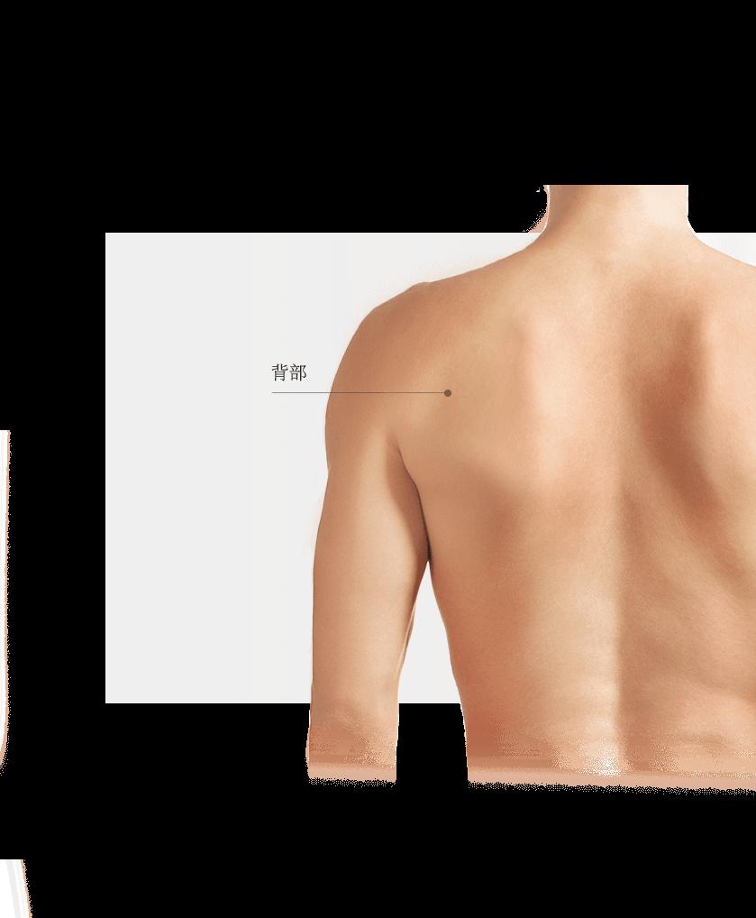 Peeling zones dos homme