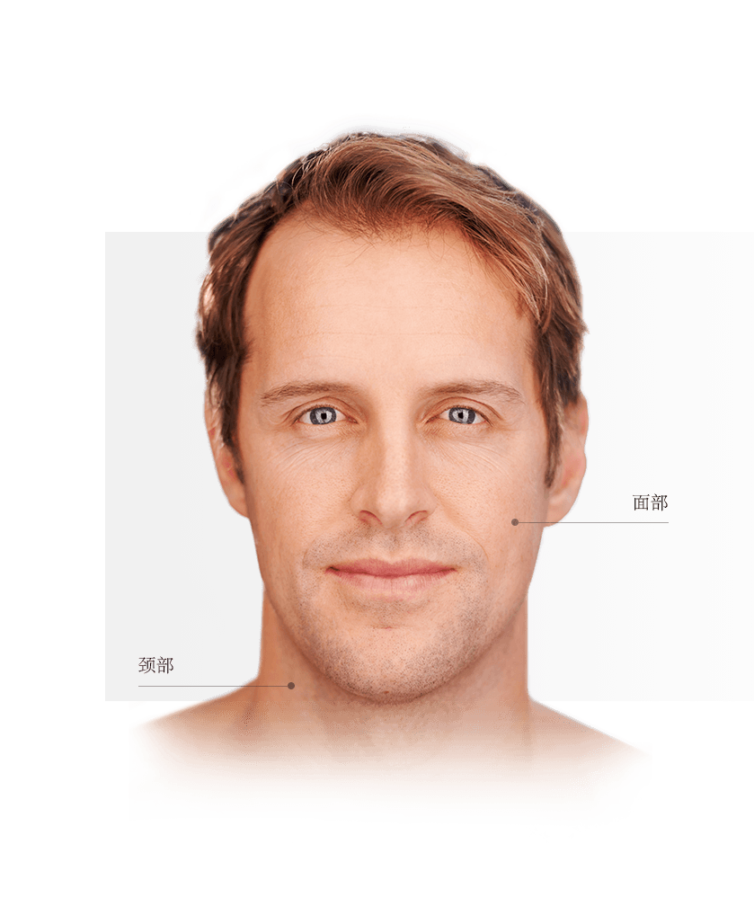Peeling zones visage homme
